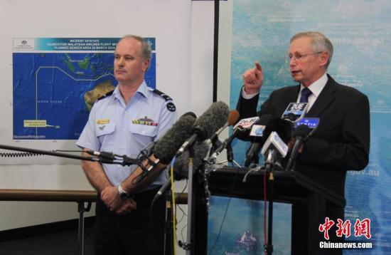 马航/澳大利亚海事安全局于北京时间3月20日12:30召开新闻发布会,其...