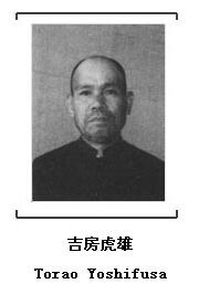 日本战犯吉房虎雄自供:曾杀害大批无辜群众(图)