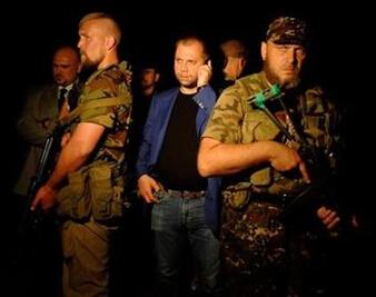 """顿涅茨克""""总理""""宣布辞职 系俄罗斯公民(图)"""