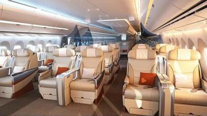 空客宽体飞机完成 航路验证环球飞行(图)