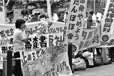 不顾争议,日本又要重启核电站