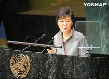 韩国总统朴槿惠结束访美行程启程回国(图)