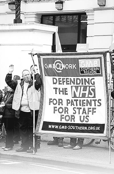 人员流失服务下降 英国医改,路在何方?