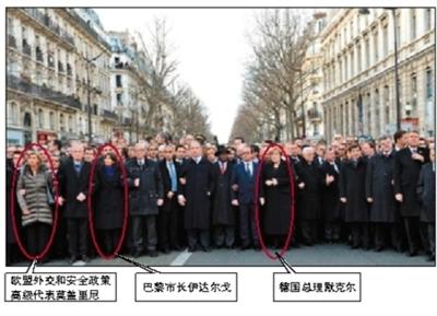 犹太极端正统派报纸删默克尔巴黎游行照(图)