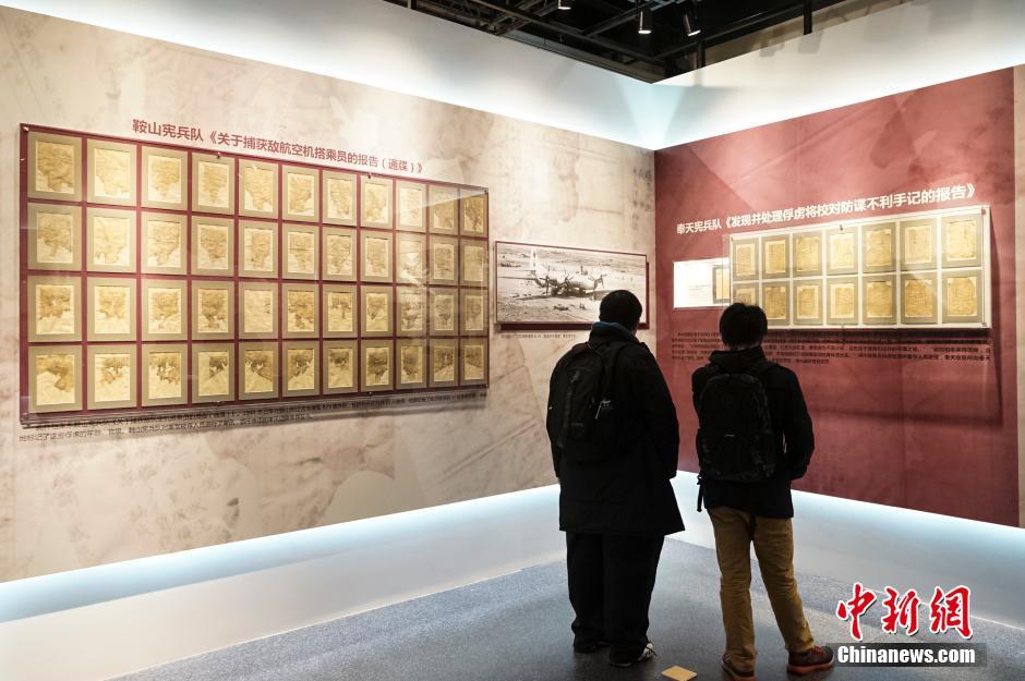 日本侵华档案展在北京开幕(组图)