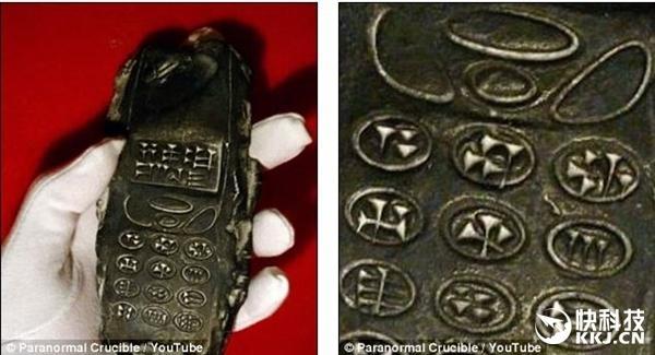 """考古学家在奥地利发现""""800年前手机""""(图)"""