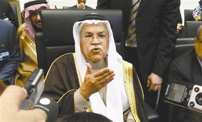 """产油大国沙特也""""差钱"""""""