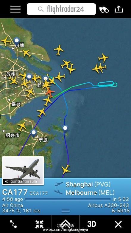 国航上海飞墨尔本航班到南海后突然返航