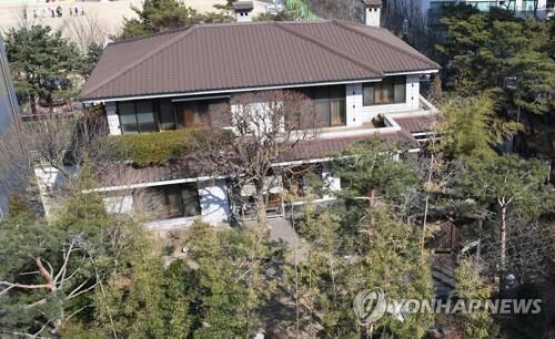 韩媒:朴槿惠或以70亿韩元卖出首尔三成洞房产 下周将搬新家
