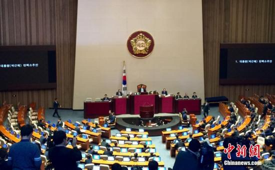 韩国国会26日举行3名部门长官提名人人事听证会