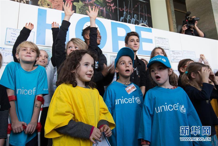 (國際)(1)日內瓦萬國宮慶祝世界兒童日
