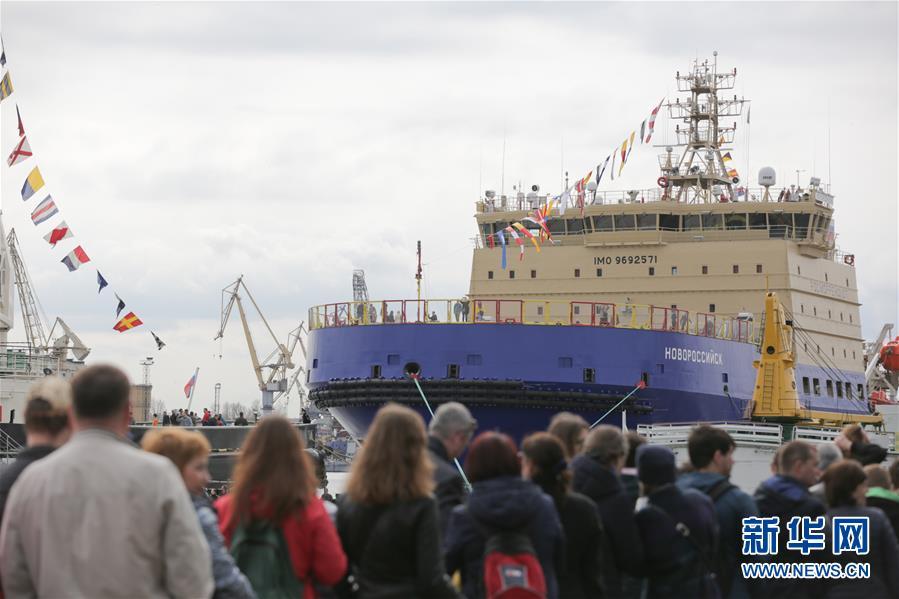 (國際)(1)聖彼得堡舉辦破冰船節