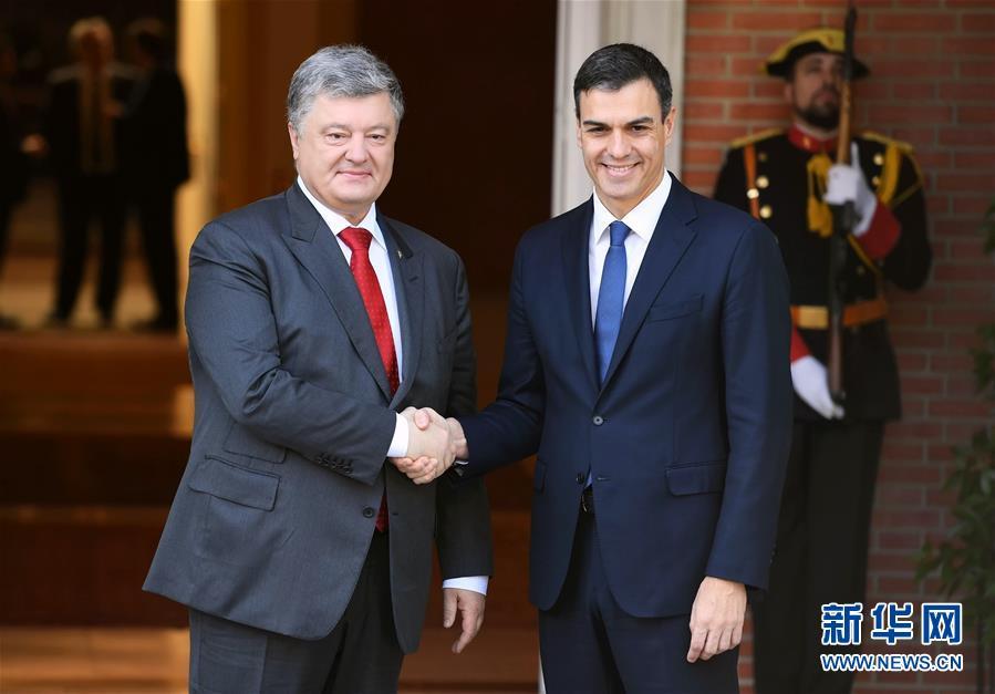 (XHDW)西班牙首相桑切斯會見烏克蘭總統波羅申科