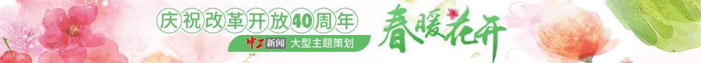"""摩纳哥初中生:""""中国是一个令人向往的国家""""(图)"""