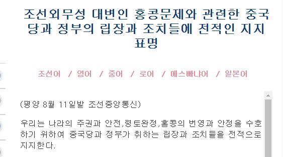 朝鲜各道人口_黄昏中的平壤 朝鲜人的真实生活 30