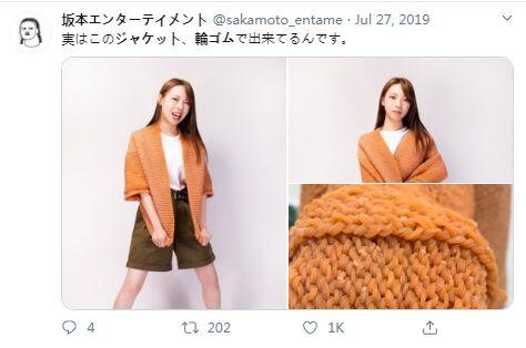 脑洞大开! 日本女大学生用橡皮筋制作精致服装