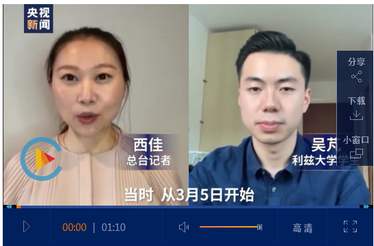 中国留学生吴芃